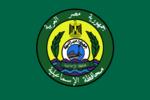 علم محافظة الإسماعيلية