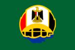 علم محافظة الفيوم