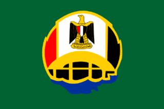 Faiyum Governorate Governorate of Egypt