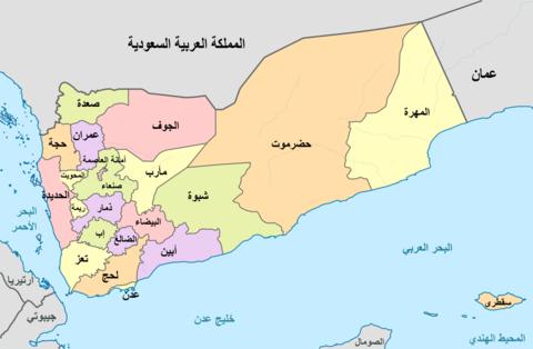 اليمن الشمالي ويكيبيديا