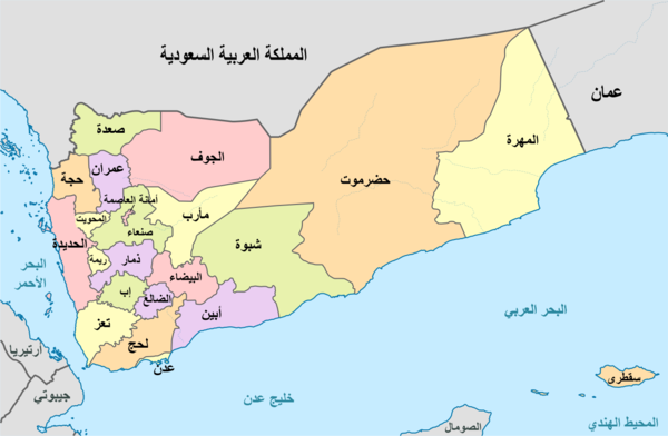 Governorates of Yemen.png