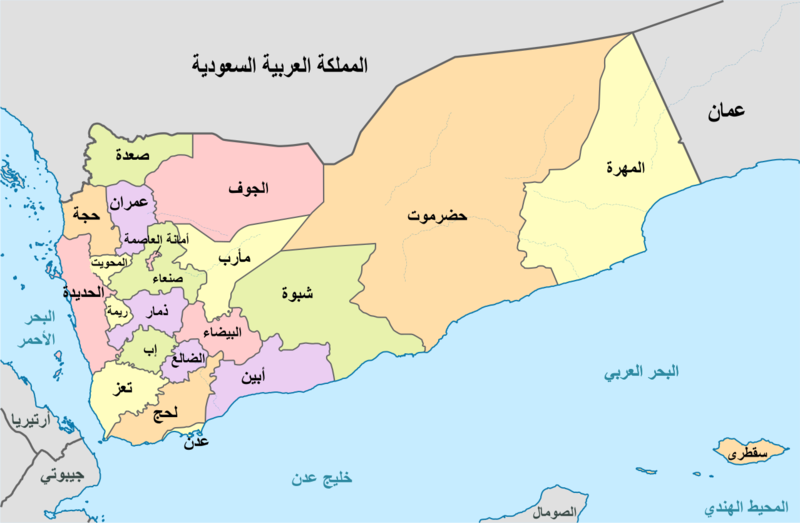 ملف:Governorates of Yemen.png
