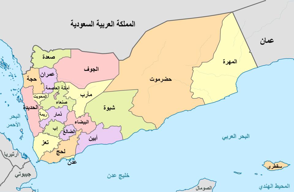 التقسيم الإداري في اليمن Wikiwand