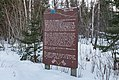 Grand Portage US-Canada Border Marker (39057172160).jpg