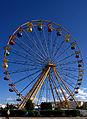 Grande roue, parc Dah Dah, Tunis, 20 novembre 2013.jpg