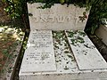 Grave of Gideon Ben Israel.jpg