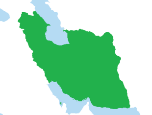 Greatest extent of the Qajar empire.png