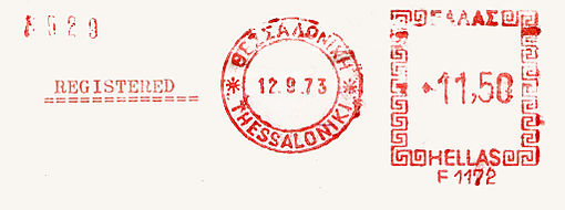 Greece stamp type D3B.jpg