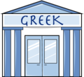 Greek restaurant clip art.png