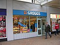 Greggs - The Piazza Centre - geograph.org.uk - 1701113.jpg