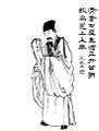 Guan Lu Qing portrait.jpg