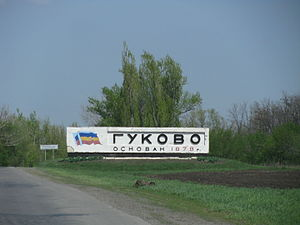 Gukovo - Welcome sign at the entrance to Gukovo