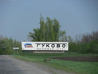 Gukovo Town in Rostov Oblast, Russia