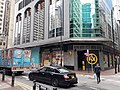 HK 上環 Sheung Wan 摩利臣街 Morrison Street 永樂街 Wing Lok Street Maxim's MX Fast Food Restaurant Saturday morning December 2019 SS2 02.jpg