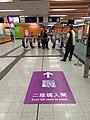HK 港鐵 MTR 南港島線 South Island Line 利東邨站 Lei Tung Station January 2021 SS2 39.jpg