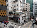 HK 灣仔 Wan Chai 聖佛蘭士街 St. Francis Street near 星街 Star Street March 2020 SS2 02.jpg