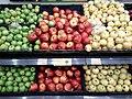 HK CWB 銅鑼灣 Causeway Bay 記利佐治街 Great George Street 珠城大廈 JP Plaza shop 惠康超級市場 Wellcome Supermarket goods fruit red apple November 2020 SS2.jpg