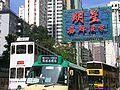 HK Des Voeux Road West Star Seafood Restaurant Public Light Bus.JPG