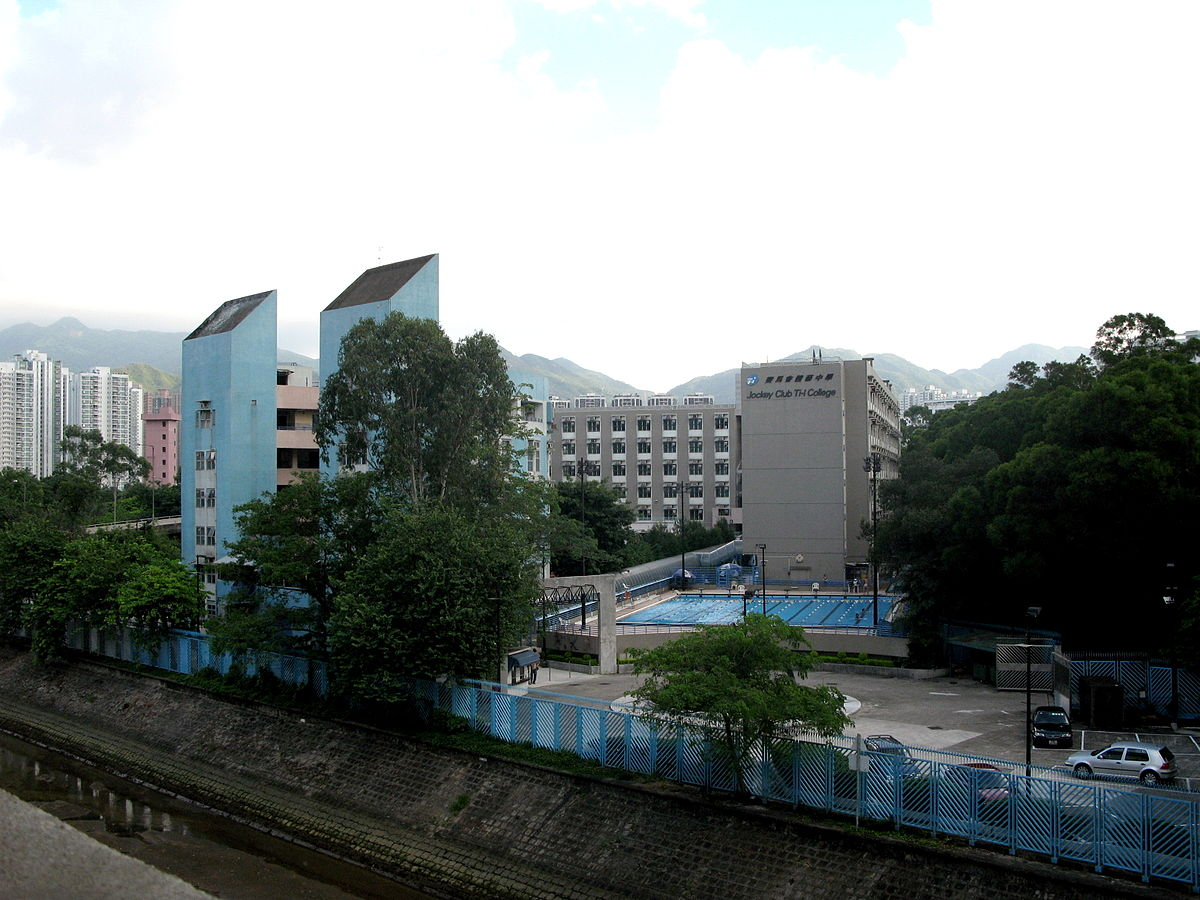 1200px-HK_JockeyClub_TIC.jpg