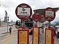 HK Kln 九龍城區 Kowloon City District 土瓜灣道 To Kwa Wan Road 新碼頭街 San Ma Tau Street 巴士總站 Bus Terminus 停車場 carpark June 2020 SS2 19.jpg