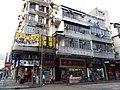 HK Kln City 九龍城 Kowloon City 獅子石道 Lion Rock Road January 2021 SSG 96.jpg