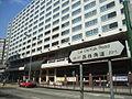 HK MK Lai Chi Kok Road Hotel Concourse.JPG