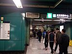 HK SSP 深水埗站 Sham Shui Po MTR Station interior D exit sign Dec 2016 Lnv2 Golden Shopping Centre.jpg