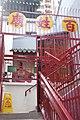 HK SW 上環 Sheung Wan 太平山街 Tai Ping Shan Street 磅巷 Pound Lane temple 廣福義祠 Kwong Fook I Tsz name sign October 2017 IX1 stairs.jpg