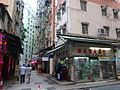 HK Sai Ying Pun Whitty Street shop New Shing Yip Medicine Company closed down evening June 2016 DSC.jpg