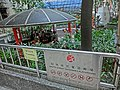 HK Shek Tong Tsui 屈地街兒童遊樂場 Whitty Street Children's Playground name sign n visitors April 2013.JPG