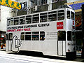 HK Shek Tong Tsui Des Voeux Road West Tram Body Ads ACCA Public Corporate Audit a.jpg
