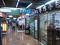 HK Tai Po 大埔 Jade Plaza 翠屏花園 mall interior Jan-2013.jpg