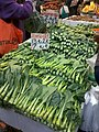 HK Tai Po 大埔 outdoor market vegetable shop Jan-2013.jpg