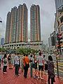 HK Tsuen Wan 海盛路 Hoi Shing Road 萬景峰 Vision City Tower facade May-2013.JPG