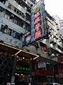 HK TsuiWahRestaurant PakHoiStreet.jpg