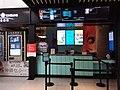 HK Tuen Mun 新都商場 New Town Commercial Arcade Waldorf Avenue shop Emperor Cinemas Sept 2018 SSG 01.jpg