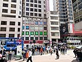 HK WC 灣仔 Wan Chai 莊士頓道 Johnston Road Yip Tse Tang March 2021 SS2 01.jpg