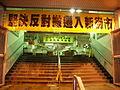 HK Wan Chai Market fd.jpg