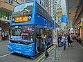 HK Wan Chai Road evening Webbus sign blue NWFBus 101 111 N121 stop sign Mar-2014 body ads Double Cove Starview n visitors Heard Street.JPG