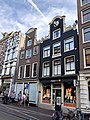 Haarlemmerstraat, Haarlemmerbuurt, Amsterdam, Noord-Holland, Nederland (48720229487).jpg