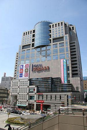 八王子オクトーレ - Wikipedia