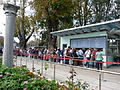 Hagia Szophia - Isztambul, 2014.10.23 (86).JPG