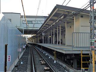 Hagoromo Station Railway station in Takaishi, Osaka Prefecture, Japan