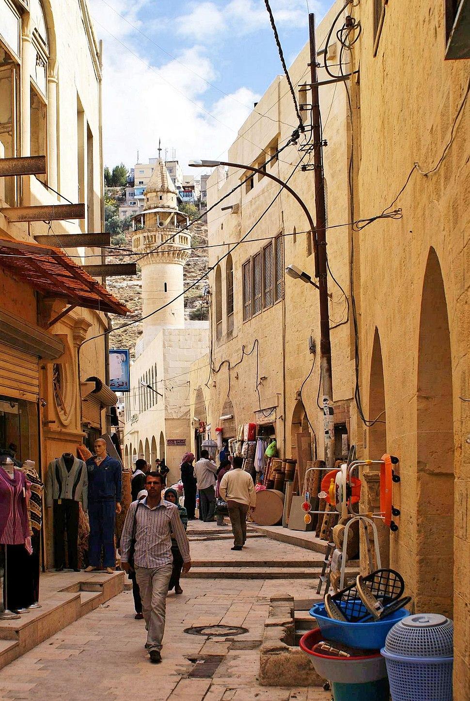 Hamam street Old Salt
