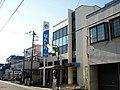 Hanno Shinkin Bank Iriso Branch.jpg