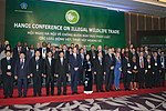 Hanoi Conference on Illegal Wildlife Trade (31007997966).jpg