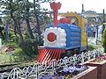 Hanshin-park05.jpg