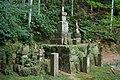 Harada Tanenao 01.jpg