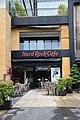 Hard Rock Cafe Ho Chi Minh City 01.jpg