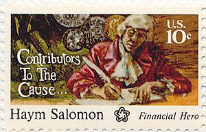 Haym Salomon - Haym Salomon commemorative stamp